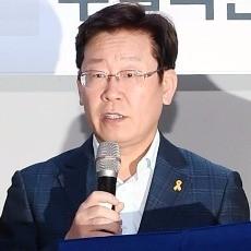 이재명 성남시장. / 한국경제DB