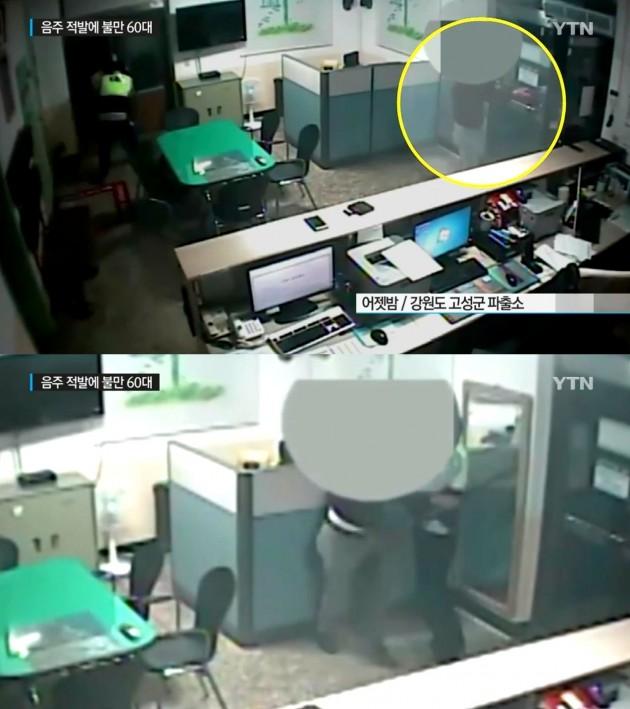 음주적발 불만 60대 / YTN 방송 캡처