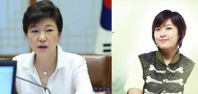 <16일 언론 보도에 따르면 박근혜 대통령은 당선 전 한 병원에서 '길라임'이란 가명을 사용한 것으로 알려졌다. 사진 출처: 드라마 '시크릿가든' 공식 홈페이지>