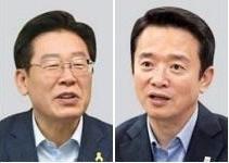 이재명 시장(왼쪽)과 남경필 지사. / 한경 DB