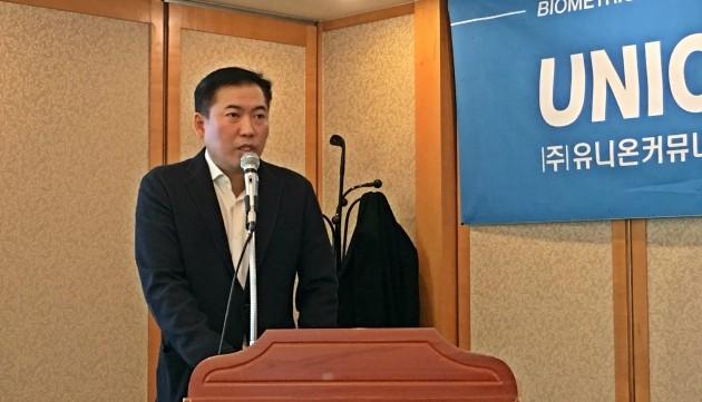 신요식 유니온커뮤니티 대표이사.