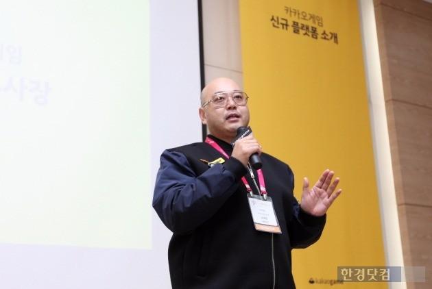 남궁훈 카카오 게임사업 총괄 부사장. / 사진=카카오 제공