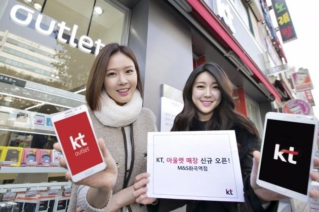 KT는 18일 KT M&S화곡역점을 리뉴얼해 'KT아울렛 시범매장'을 열었다. /  사진=KT 제공
