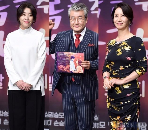 '행복을 주는 사람' 김미경, 송옥숙, 손종학 /사진=변성현 기자