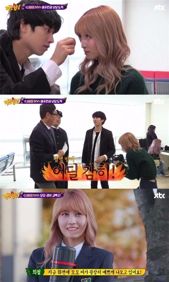 김희철-민경훈 '나비잠'/사진=JTBC '아는형님' 방송화면