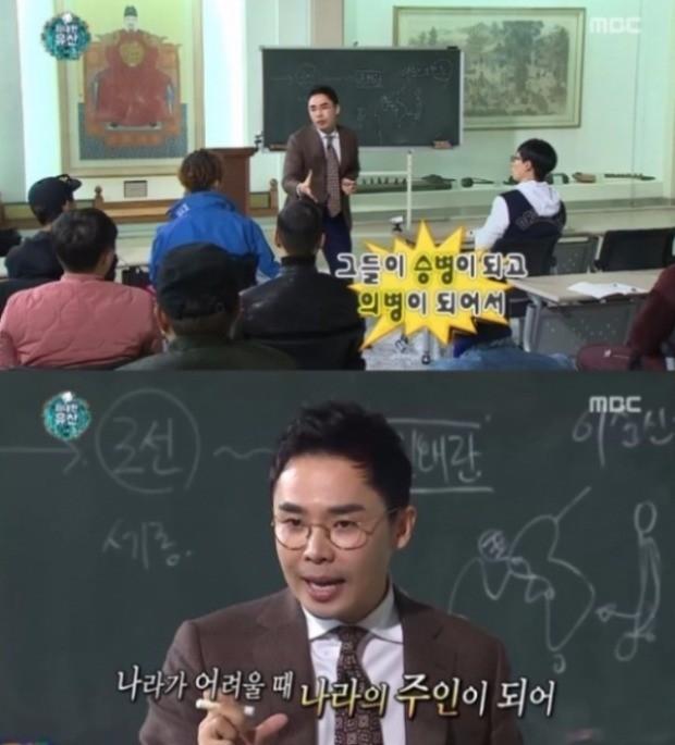 설민석 '무한도전'/사진=MBC '무한도전' 방송화면
