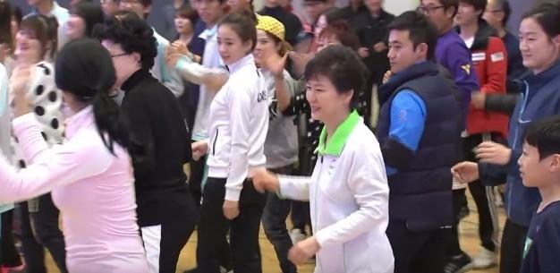 손연재와 박근혜 대통령. 청와대tv 캡처