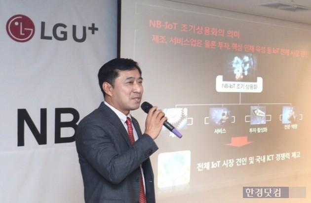 안성준 LG유플러스 IoT 사업부문장(전무)이 지난 3일 열린 LG유플러스-KT 공동 기자간담회에서 양사간 'NB-IoT' 상용화 협력 방안을 설명하고 있다. / 사진=LG유플러스 제공