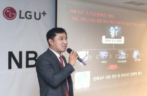 """IoT 혼자선 어렵다""…LG유플·화웨이의 이유있는 동맹"