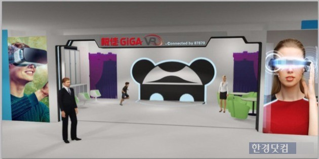 KT가 중국 베이징에 구축하는 VR 체험관 조감도. / 사진=KT 제공