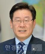 이재명 성남시장. / 한신대 제공