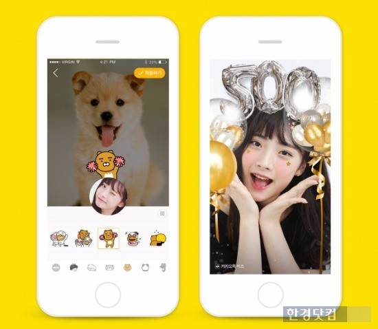 카카오가 지난 8월 선보인 프로필 카메라 앱 '카카오톡 치즈'가 출시 3개월 만에 가입자 수 500만명을 돌파했다. / 사진=카카오 제공