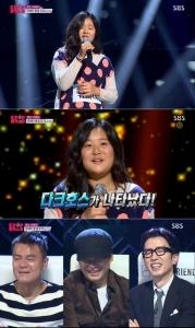 'K팝스타6' 유지니, 될성 부른 떡잎의 발견 '영상 100만뷰 돌파'