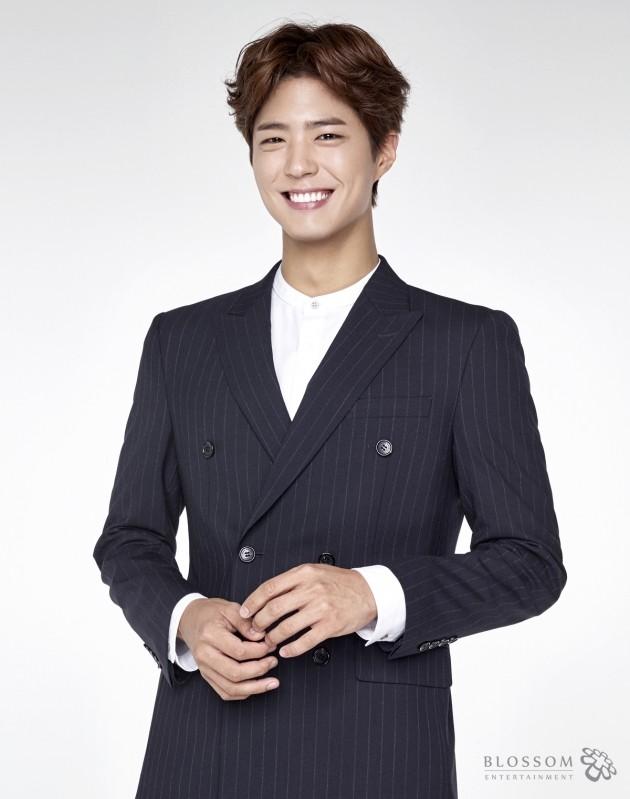 <사진: 배우 박보검>