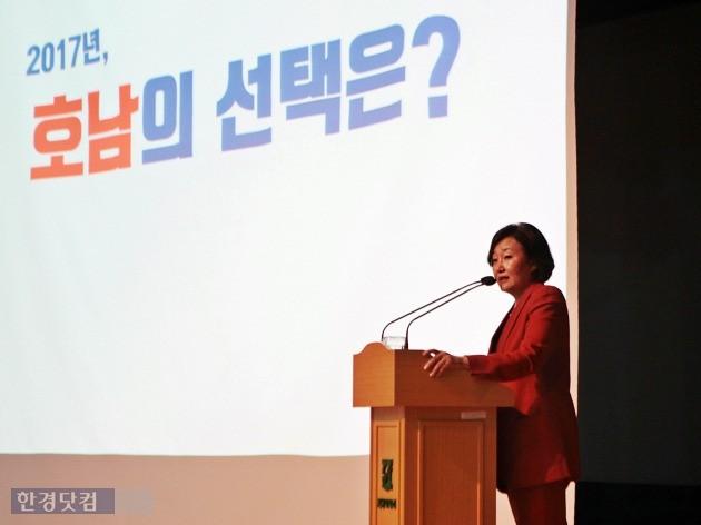 22일 전남대에서 '호남과 한국정치의 미래' 주제로 특강하는 박영선 의원. / 전남대 제공