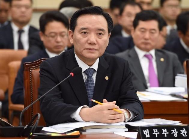 김현웅 법무부 장관. 한경DB