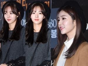 '두 남자' 보러 온 '두 여자' 아이린-채수빈