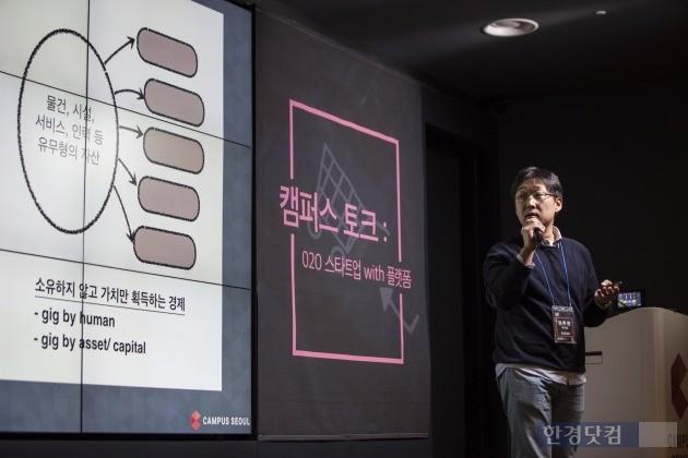 정주환 카카오 O2O사업부문 총괄 부사장이 24일 서울 대치동 구글캠퍼스 서울에서 열린 '캠퍼스 토크: O2O 스타트업 위드 플랫폼' 행사에서 카카오의 O2O 플랫폼 사업 전략에 대해 설명하고 있다. / 사진=카카오 제공