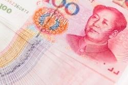 중국 위안화 가치가 8년5개월 만에 달러화 대비 최저 수준으로 떨어졌다. 한경DB.