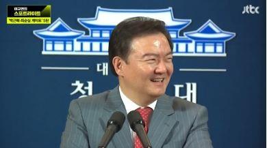 /JTBC 방송화면 캡처