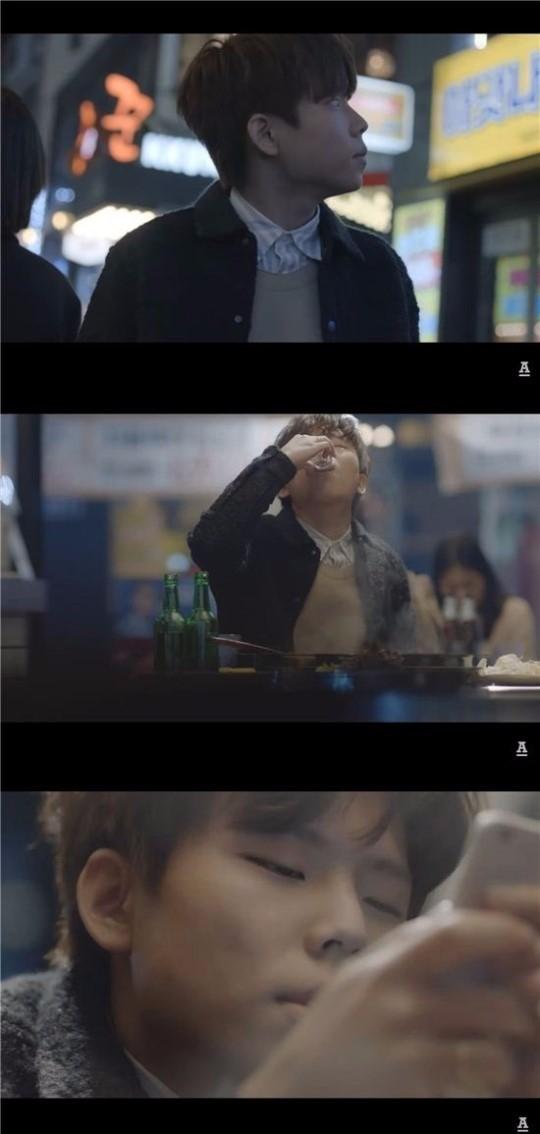 정승환 '이 바보야' 뮤직비디오 캡처