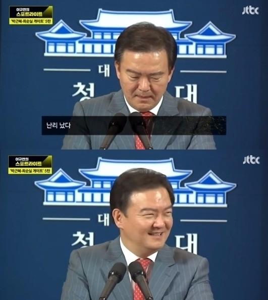 민경욱 의원(전 청와대 대변인). jtbc '이규연의 스포트라이트'
