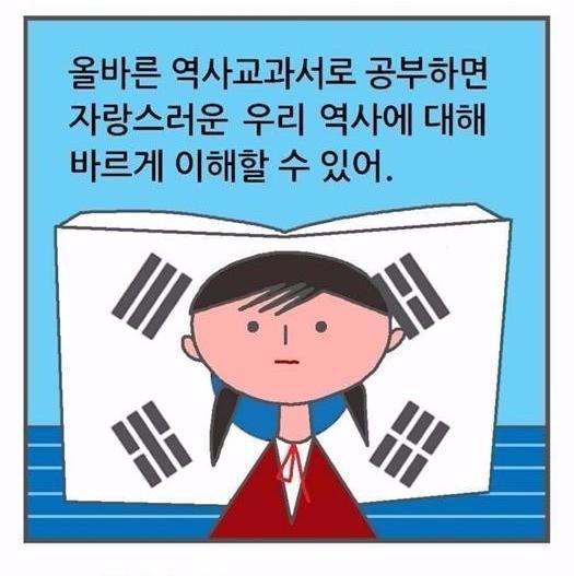 교육부 페이스북 캡처