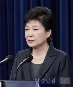 박근혜 대통령, 사진=청와대 페이스북