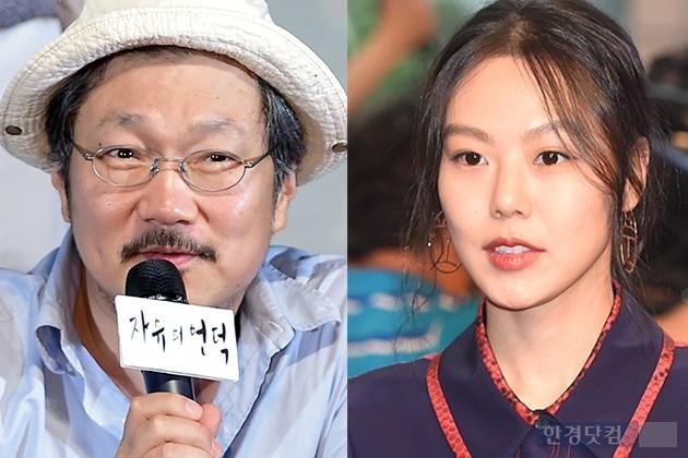 김민희 홍상수 /사진=한경DB