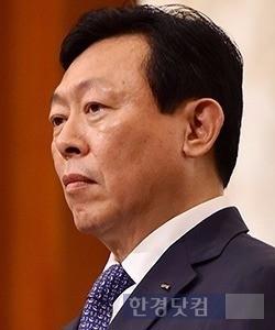 신동빈 롯데그룹 회장(사진=한경닷컴 DB)