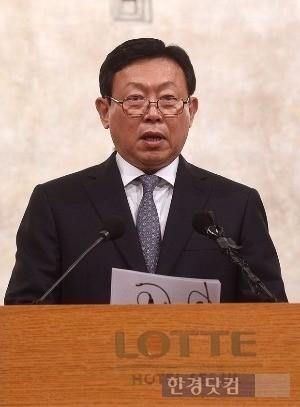신동빈 롯데그룹 회장(사진=최혁 한경닷컴 기자)