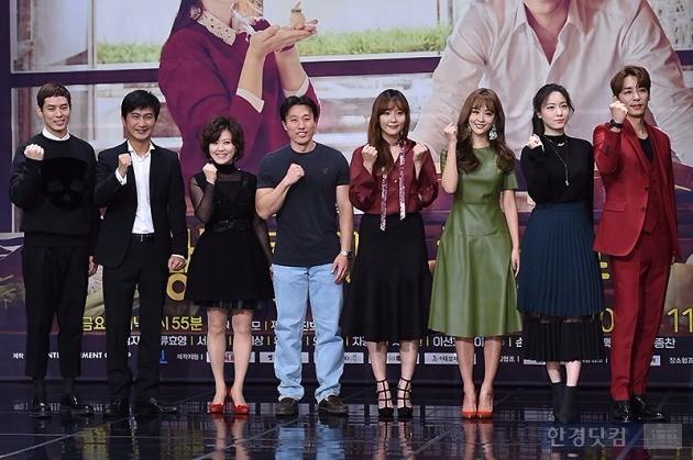 '황금주머니' 제작발표회 / 사진 = 변성현 기자