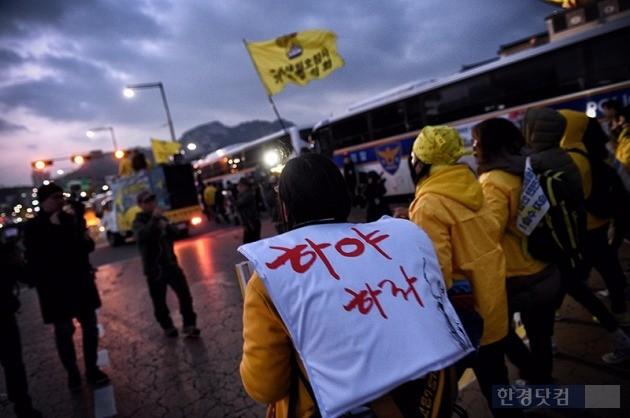 사진=최혁 기자 chokob@hankyung.com