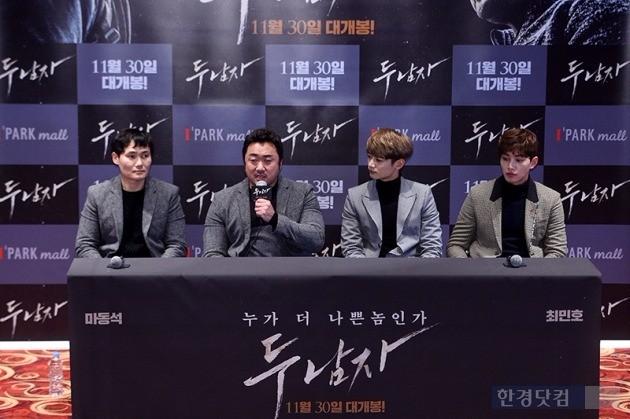 영화 '두 남자' 이성태 감독, 마동석, 최민호, 김재영 / 사진 = 최혁 기자