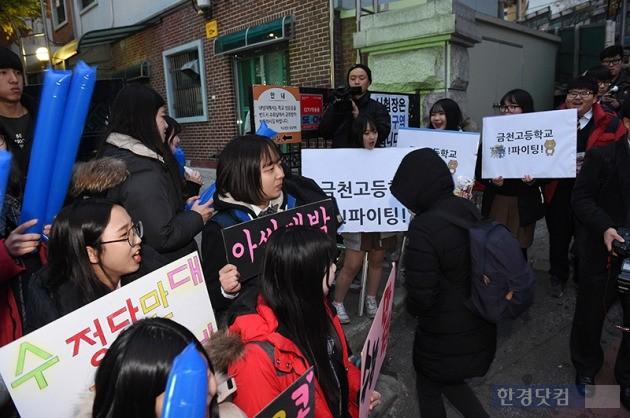17일 오전 수능 시험장인 서울 동일여고에서 한 수험생이 후배들 응원을 받으며 입장하고 있다. / 최혁 기자
