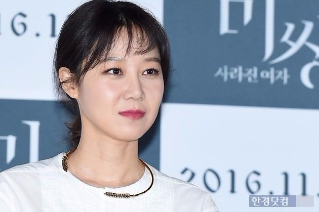 '미씽; 사라진 여자' 공효진 /사진=변성현 기자