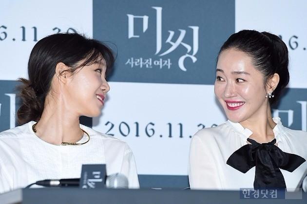 '미씽; 사라진 여자' 공효진 엄지원  /사진=변성현 기자