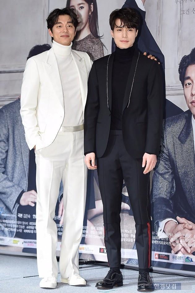 '도깨비' 공유-이동욱 / 사진 = 변성현 기자