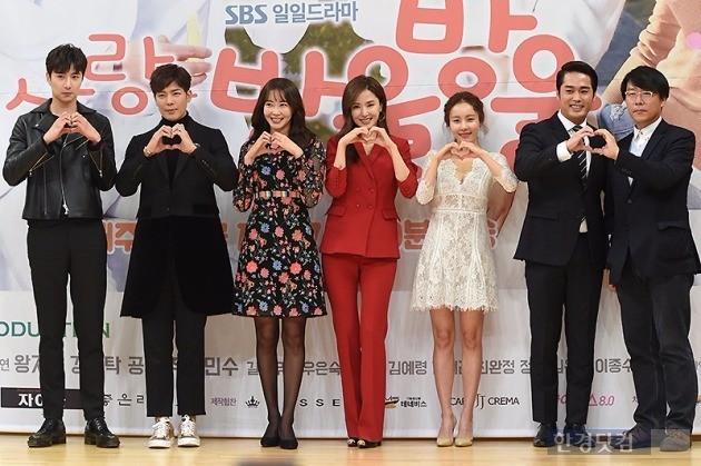 '사랑은 방울방울' 제작발표회 / 사진 = 변성현 기자