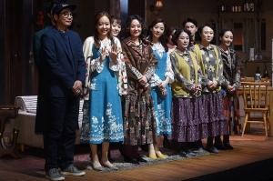 연극 꽃의 비밀, '대박 기원하며 화이팅'