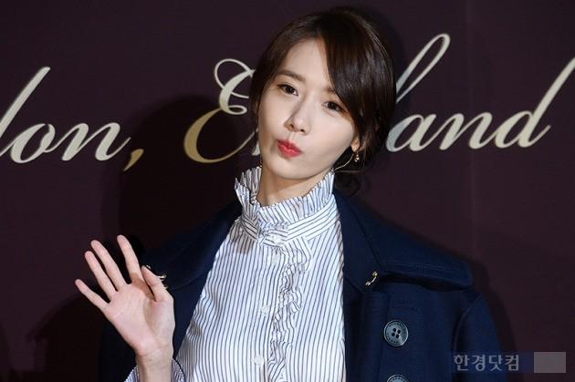 윤아, '예쁘다고 말하기 입아파~'