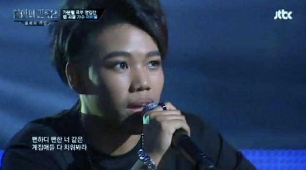 사진 = JTBC 힙합의 민족2에 출연한 이미쉘(JTBC방송 캡쳐)