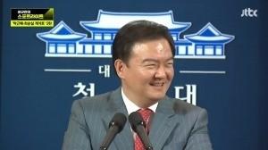 출처= JTBC 방송화면 캡처.