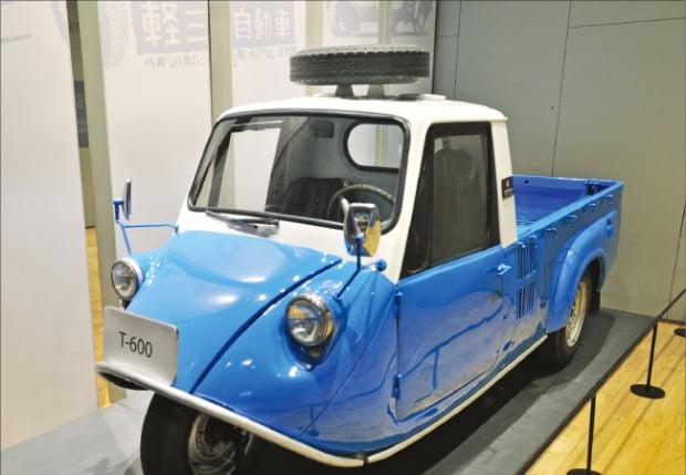 일본 마쓰다 자동차 부품을 들여와 조립 생산한 삼륜차. 우리나라 경제 발전에 크게 기여한 자동차다.