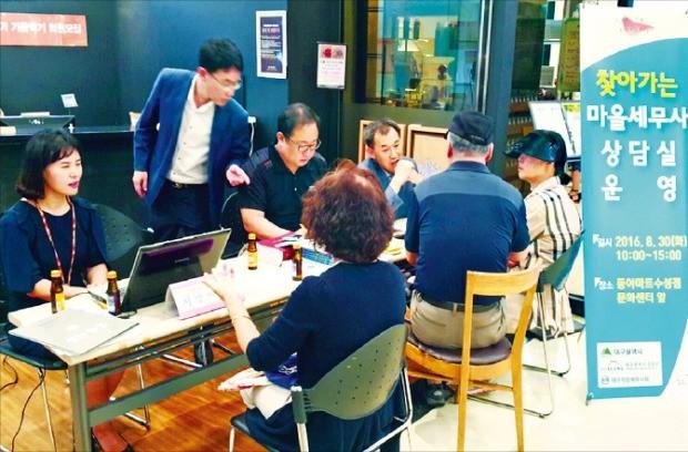 한국세무사회는 전국 지방자치단체 읍·면·동에서 세무상담을 해주는 재능기부 활동인 '전국 마을세무사 제도'를 운영하고 있다. 세무사회 소속 마을세무사들이 대구시의 한 마을에서 주민들에게 세무 상담을 하고 있다. 한국세무사회 제공