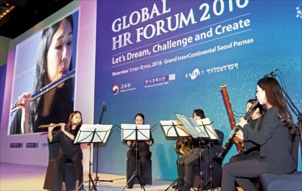 한경필하모닉 오케스트라 단원들이 '글로벌 인재포럼 2016' 환영 리셉션에서 축하 공연을 하고 있다. 허문찬 기자 sweat@hankyung.com