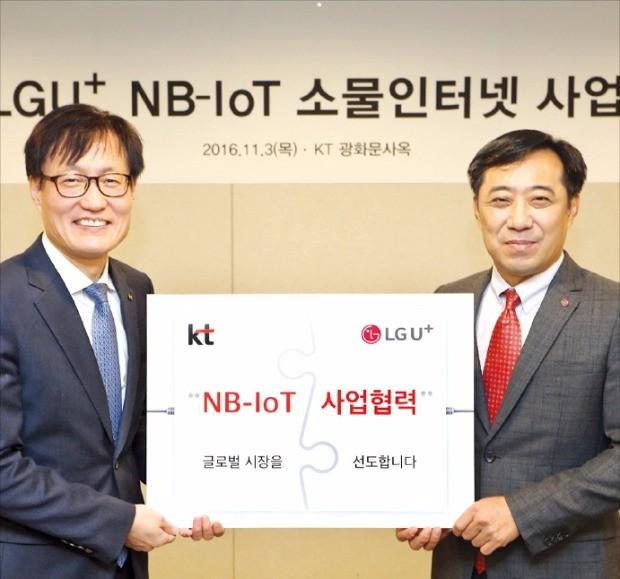 김준근 KT 기가IoT사업단장(왼쪽)과 안성준 LG유플러스 IoT사업부문장은 지난 3일 서울 광화문 KT 사옥에서 NB-IoT 협력을 다짐했다.  LG유플러스  제공