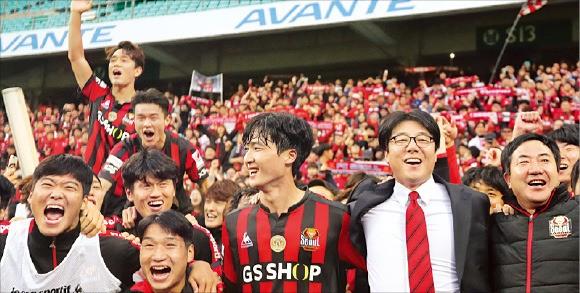 6일 K리그 클래식 정규 리그를 제패한 황선홍 FC 서울 감독(오른쪽 두 번째)과 선수들이 팬들과 함께 우승의 기쁨을 나누고 있다. 연합뉴스