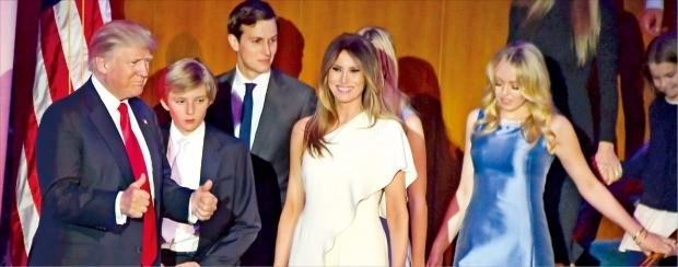 < 기뻐하는 '퍼스트 패밀리' > 도널드 트럼프 미국 대통령 당선자(왼쪽)가 승리를 확정지은 9일 새벽(현지시간) 연설을 하기 위해 가족과 함께 뉴욕주(州) 힐튼미드타운 호텔 행사장으로 들어가고 있다. 뉴욕AFP연합뉴스