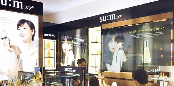 베트남 호찌민 다이아몬드백화점의 '숨37' 매장.